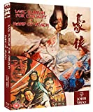 Last Hurrah For Chivalry & Hand Of Death: Two Films By John Woo (Eureka Classics) Blu-ray edition