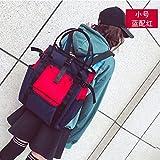 SQBB Cartable, Version coréenne Femelle, Sac d'ordinateur Portable étudiant de Lycée, Sac à Dos, Toile, Sac à Bandoulière, Femme Joker, Trompette Rouge Bleu ww166