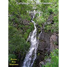 Catálogo de patrimonio da Tamagania (Galician Edition)