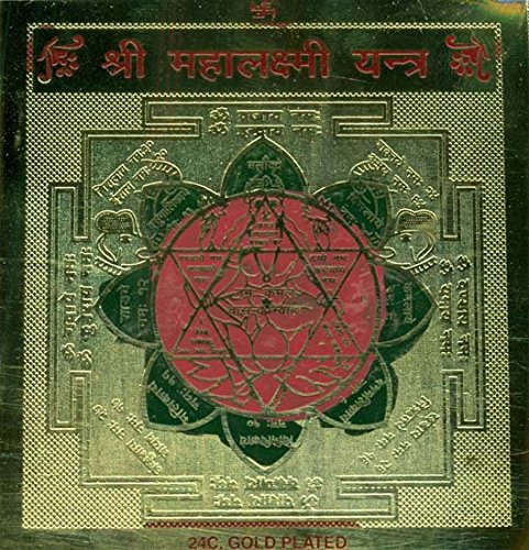 Exotic India Shri Mahalakshmi Yantra - Brass  available at amazon for Rs.200
