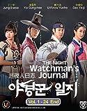 Night Watchman's Journal (Korean TV Drama, All Region DVD w. English Sub) by Jung Il Woo