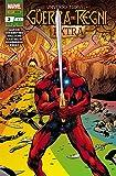 Universo Marvel: La Guerra dei Regni Extra N° 2 - Panini Comics - ITALIANO #MYCOMICS