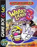Wario Land 3: Fushigi na Orgol [JP Import] -