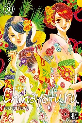 Chihayafuru Edition simple Tome 30