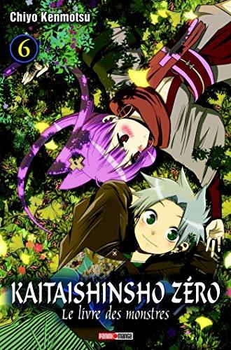 KAITAISHINSHO ZERO T06: le livre des monstres