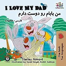 I Love My Dad: English Farsi (English Farsi Bilingual Collection Book 7) (English Edition)