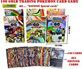 #6: TOY-STATION - POKEMON - SUN & MOON - 2018 - LIMITED EDITION TRADING CARDS (POKEMON 100 GOLD PACK)