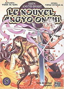 Le Nouvel Angyo Onshi Edition simple Tome 5