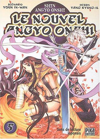 Le Nouvel Angyo Onshi, tome 5