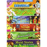 Fully Animated Stories Pack of 6 VCD's