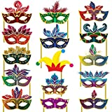 #6: Party Propz™ Photo Props Mask Set of 15 Pieces / paper mask for party / bachelorette party props for bride