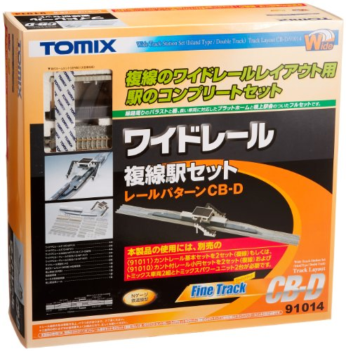 Wide-stationen (TOMIX N gauge 91014 wide double track rail station set CB-D (japan import))