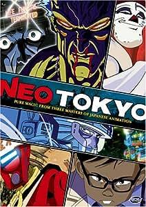Neo Tokyo [DVD] [Region 1] [US Import] [NTSC]