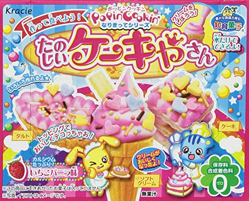 popin-cookin-funny-cake-house-japan-import