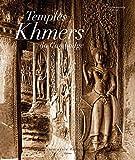 Temples khmers du Cambodge