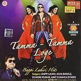 Tamma Tamma Loge (Bappi Lahiri Hits)