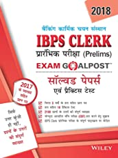 Wiley's IBPS Clerk (Prelims) Exam Goalpost Solved Papers and Practice Tests, 2018