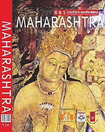 rbs visitors guide india   maharashtra maharashtra travel