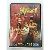 Bare Knuckle II [Japan Import] [Sega Megadrive] (japan import)