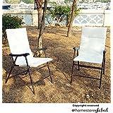 HomeStore Global, Dia del padre de Regalo Juego de 2 sillas de jardín sillas plegables - información útil y conveniente - Sillón con acolchado de espuma y cierre de seguridad - además - vidrio -Set muebles de jardín mesa + 2 sillas plegables Bistro ASIN # B00ATIH466.
