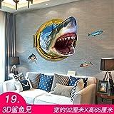 Best amici squali - GOUZI mappa del mondo 3D decorazioni,193D squali, grande Review