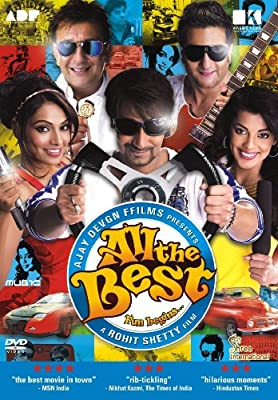All The Best [UK Import]