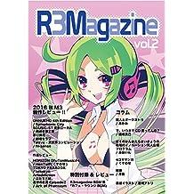 a-rusuri-magazinboryu-mutu- (Japanese Edition)