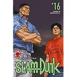 Slam Dunk. Shohoku vs Sannoh Kogyo (1) (Vol. 16)