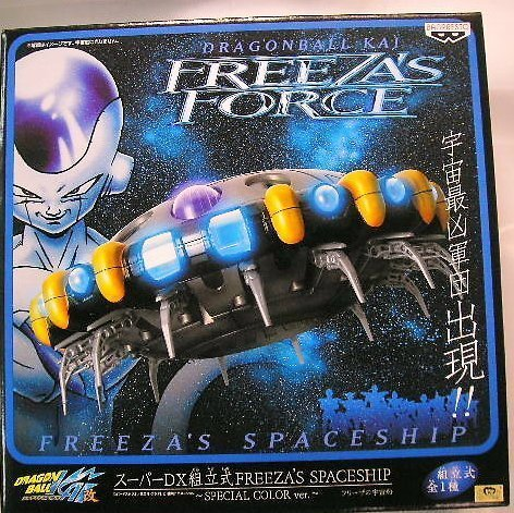 Spaceship Spaceship color especial ver FREEZA'Z FUERZA de Dragon Ball Kai Freezer (Jap?n importaci?n / El paquete y el manual est?n escritos en japon?s)