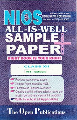 NIOS TEXT 333 ENVIRONMENTAL SCIENCE 333 NIOS HINDI MEDIUM ALL-IS-WELL SAMPLE PAPER PLUS + WITH PRACTICALS
