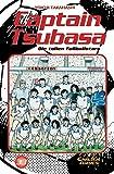 Captain Tsubasa - Die tollen Fußballstars, Band 33