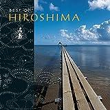 Songtexte von Hiroshima - Best of Hiroshima