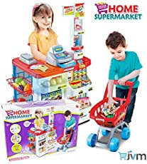 Jvm Kids Battery Operated Super Market Set With Shopping Basket