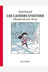 Les Cahiers d'Esther - tome 1 Histoires de mes 10 ans (01) Relié