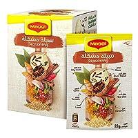Maggi Powder Seasoning Sachets 22gm (Pack of 15)