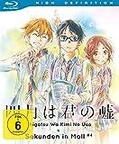 Shigatsu Wa Kimi No Uso - Sekunden in Moll Vol. 4 Ep. 17-22 (inkl. Notenblätter) [Blu-ray]