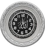 Gunes Islamische Wanduhr Großen Hängenden Dekor Allahs Quran Ayat mit Strass 56 x 56cm Silber
