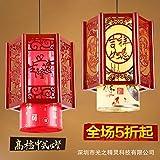 Lx.AZ.Kx E27 Vintage Industrieleuchte Modern Pendelleuchte Antiken chinesischen Pendelleuchte Pergament über Verkehrskorridor für Exquite Holzterrasse, ein erfolgreiches Jahr vor