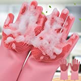 BUYERZONE WITH BZ LOGO Silicone Scrubbing Gloves for Dish Washing and Pet Grooming (Free Size, Assorted Colour)