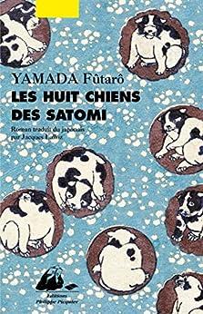 Les Huit chiens des Satomi par [YAMADA, Fûtarô]