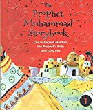 The Prophet Muhammad Storybook 1