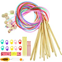 Aweisile 12 pièces Aiguilles à Crochet Set bambou tunisien afghan crochet crochet aiguille en bambou Crochets en Bambou…