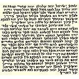"""Judaica 2x dos Non Kosher Pergamino en hebreo/Klaf/Scroll para mezuzá mazuza idéntico a un Kosher Pergamino, pero no impreso mano escrito 2.5""""x 2,7""""."""