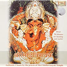 Siddivinayak Mahapuja