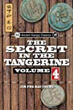 Ancient Xiangqi Classics: Secret in the Tangerine Volume 4