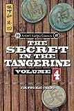 Ancient Xiangqi Classics: Secret in the Tangerine Volume 4