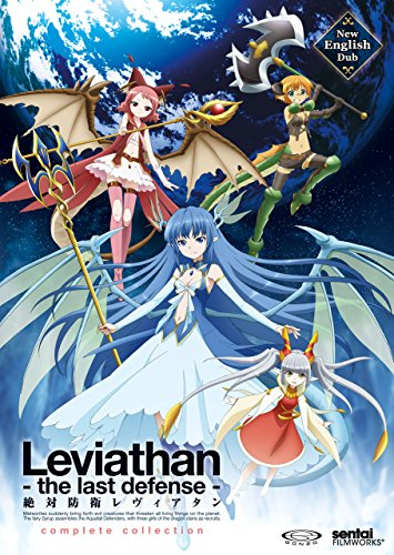 leviathan-the-last-defense-usa-dvd