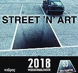 Street'n'Art (2018) (Kadmos' koole Postkartenkalender) hier kaufen