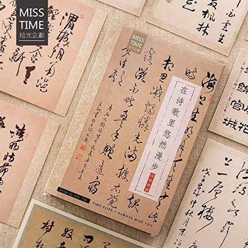 JSGJHK Kalligraphiepoesieanerkennungspostkarten der chinesischen Art der chinesischen Art in den berühmten Schreibheftkarten der Poesie gehenden kursiven Skripten