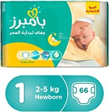 PAMPERS NEW BABY DIAPERS (1) - NEW BORN - 66 (2-5KG) (UAE)